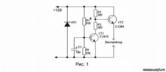 Схема терморегулятор вентилятора пк.