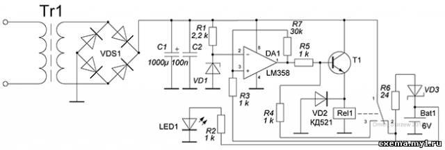 Зарядное устройство с автоматическим отключением