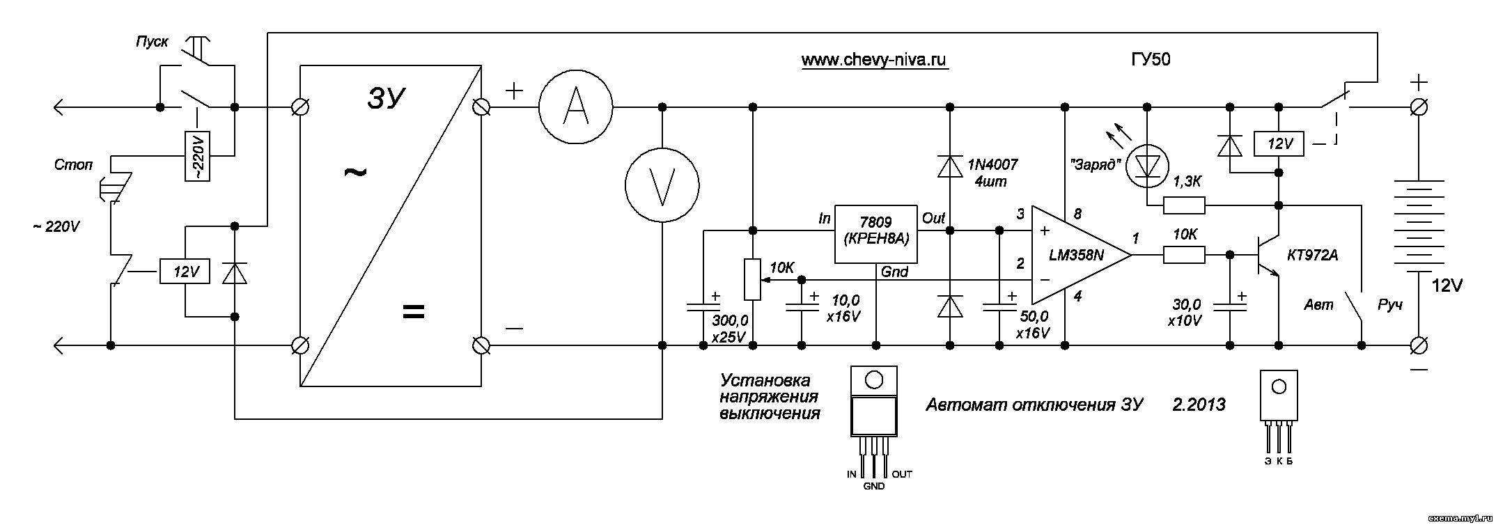 Схему автоматического зарядного устройства для автомобильного аккумулятора