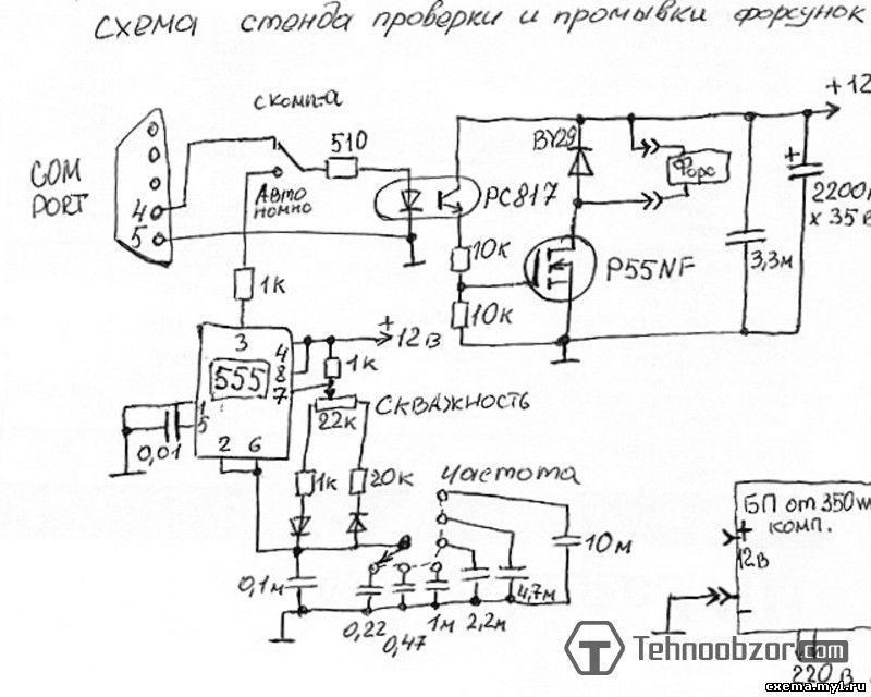 Стенд для промывки инжектора своими руками схема