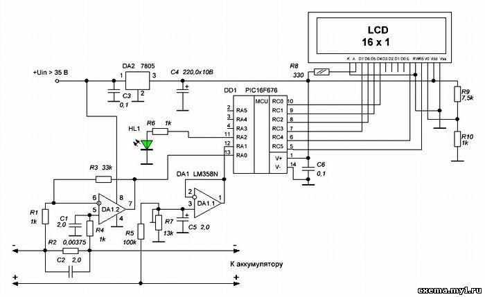 Схема амперметра на микроконтроллере фото 680