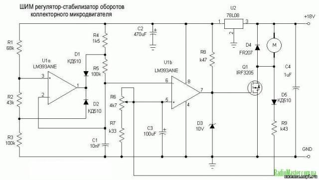 Регулятор оборотов коллекторного двигателя 12в на симисторе