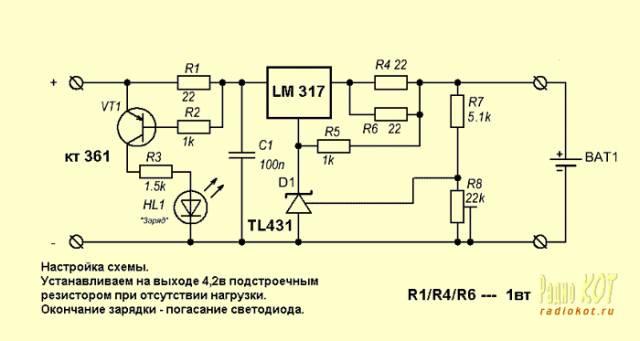 Зарядное для li-ion аккумуляторов своими руками