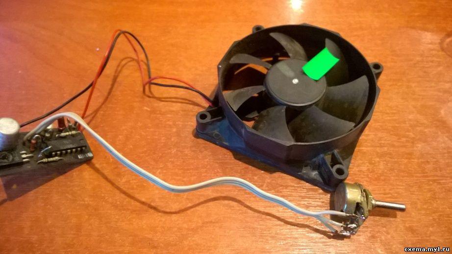 Usb вентилятор для компьютера своими руками 94