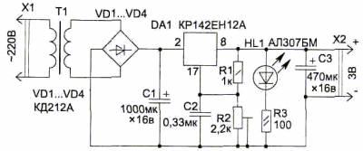 Блок питания на 3В CVAVR AVR CodeVision cvavr.ru