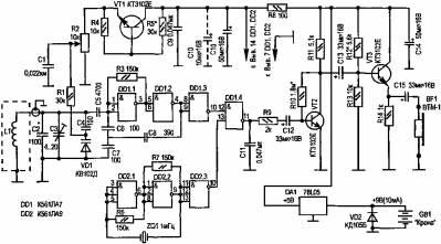 ЧУТКИЙ МЕТАЛЛО-ИСКАТЕЛЬ (Простой самодельный металоискатель)