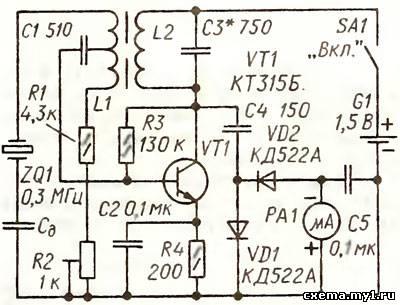 Бесконтактный емкостный датчик с кварцевым резонатором