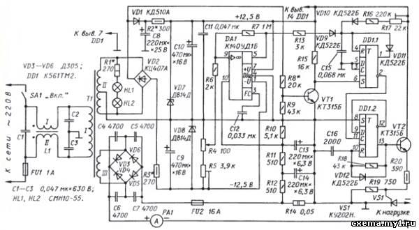 схема зарядного с регулировкой.