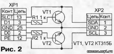 Электронная записаня книжка (pic12f84, c) CVAVR AVR CodeVision cvavr.ru