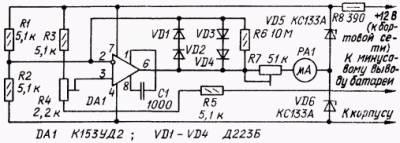 Индикатор тока аккумуляторной батареи