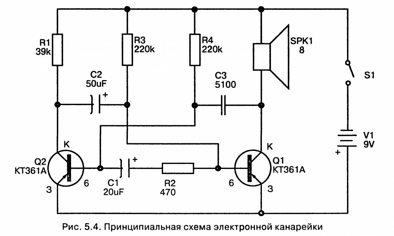Электронная игрушка схемы 111