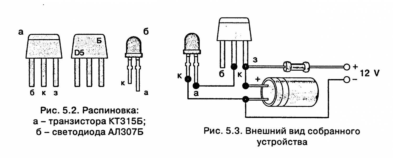 Как сделать схему из светодиодов 950