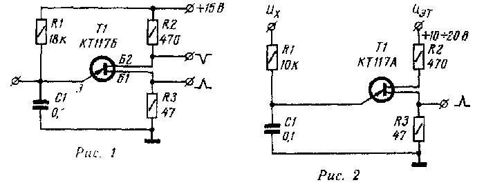 Однопереходный транзистор схемы включения