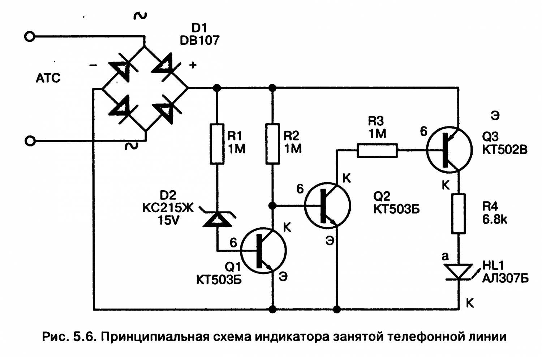Рис. 5.6.  - Схема индикатора занятой телефонной линии.